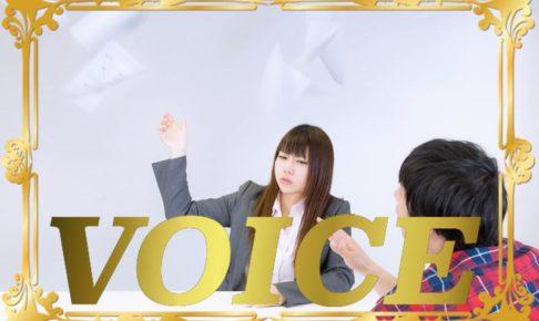 0408-2021-voice-nageru-vs-suteru-learn-japanese-online-how-to-speak-japanese-language-for-beginners-basic-study-in-japan