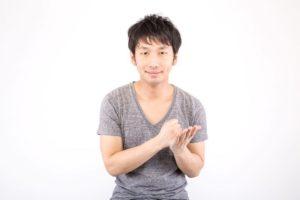 0414-2021-nattoku-vs-rikai-learn-japanese-online-how-to-speak-japanese-language-for-beginners-basic-study-in-japan