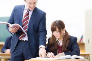 0420-2021-benkyou-suru-vs-narau-learn-japanese-online-how-to-speak-japanese-language-for-beginners-basic-study-in-japan