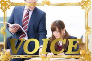 0420-2021-voice-benkyou-suru-vs-narau-learn-japanese-online-how-to-speak-japanese-language-for-beginners-basic-study-in-japan