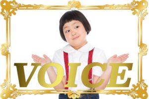 0423-2021-voice-namaiki-vs-sharakusai-learn-japanese-online-how-to-speak-japanese-language-for-beginners-basic-study-in-japan