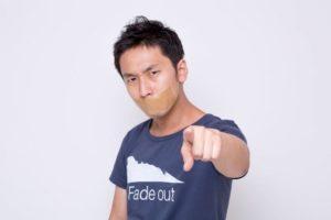 0502-2021-nantomo-ienai-vs-nantomo-ienai-learn-japanese-online-how-to-speak-japanese-language-for-beginners-basic-study-in-japan