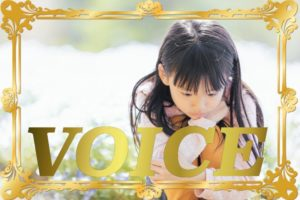 0505-2021-voice-nande-vsnanide-learn-japanese-online-how-to-speak-japanese-language-for-beginners-basic-study-in-japan