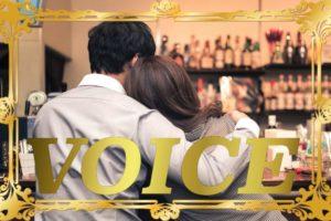 0514-2021-voice-uwaki-vs-furin-learn-japanese-online-how-to-speak-japanese-language-for-beginners-basic-study-in-japan