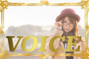 0529-2021-voice-daigakuninyuugakusuru-vs-daigakunikayou-learn-japanese-online-how-to-speak-japanese-language-for-beginners-basic-study-in-japan
