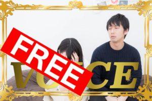 0601-2021-voice-free-wakareru-vs-furu-vs-rikonsuru-learn-japanese-online-how-to-speak-japanese-language-for-beginners-basic-study-in-japan