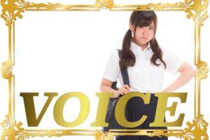 0607-2021-voice-mouikanai-vs-mounidotoikanai-learn-japanese-online-how-to-speak-japanese-language-for-beginners-basic-study-in-japan