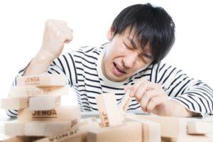 0610-2021-heta-vs-nigate-learn-japanese-online-how-to-speak-japanese-language-for-beginners-basic-study-in-japan
