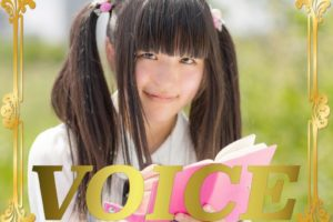 0619-2021-voice-nikki-vs-nisshi-learn-japanese-online-how-to-speak-japanese-language-for-beginners-basic-study-in-japan