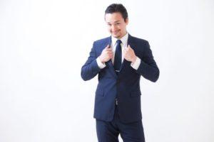 0628-2021-fusawashii-vs-niau-learn-japanese-online-how-to-speak-japanese-language-for-beginners-basic-study-in-japan
