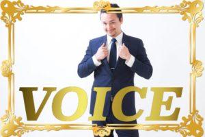 0628-2021-voice-fusawashii-vs-niau-learn-japanese-online-how-to-speak-japanese-language-for-beginners-basic-study-in-japan