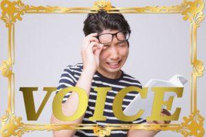 0713-2021-voice-naku-vs-nakeru-learn-japanese-online-how-to-speak-japanese-language-for-beginners-basic-study-in-japan