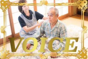 0716-2021-voice-naderu-vs-sasuru-learn-japanese-online-how-to-speak-japanese-language-for-beginners-basic-study-in-japan
