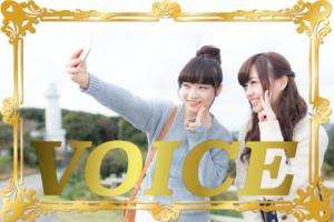 0722-2021-voice-tomodachi-vs-shinyuu-vs-nakayoshi-learn-japanese-online-how-to-speak-japanese-language-for-beginners-basic-study-in-japan