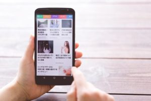 0725-2021-nyu-su-vs-kiji-learn-japanese-online-how-to-speak-japanese-language-for-beginners-basic-study-in-japan