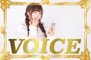 0728-2021-voice-darashinai-vs-namakeru-learn-japanese-online-how-to-speak-japanese-language-for-beginners-basic-study-in-japan