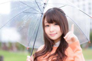 0731-2021-nurete-iru-vs-shimette-iru-japanese-language-for-beginners-basic-study-in-japan