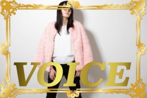 0806-2021-voice-haku-vs-kiru-learn-japanese-online-how-to-speak-japanese-language-for-beginners-basic-study-in-japan