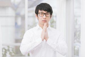 0812-2021-nesshin-vs-majime-learn-japanese-online-how-to-speak-japanese-language-for-beginners-basic-study-in-japan