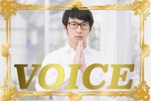 0812-2021-voice-nesshin-vs-majime-learn-japanese-online-how-to-speak-japanese-language-for-beginners-basic-study-in-japan