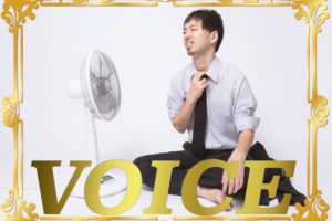 0827-2021-voice-atsui-vs-atsui-learn-japanese-online-how-to-speak-japanese-language-for-beginners-basic-study-in-japan