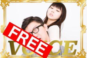 0902-2021-voice-free-urayamashii-vs-shittosuru-learn-japanese-online-how-to-speak-japanese-language-for-beginners-basic-study-in-japan