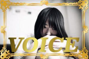 0923-2021-voice-hiteiteki-vs-shoukyokuteki-learn-japanese-online-how-to-speak-japanese-language-for-beginners-basic-study-in-japan