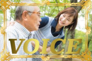 0926-2021-voice-nadameru-vs-nagusameru-learn-japanese-online-how-to-speak-japanese-language-for-beginners-basic-study-in-japan