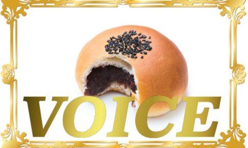 1008-2021-voice-nokoshita-vs-nokotta-learn-japanese-online-how-to-speak-japanese-language-for-beginners-basic-study-in-japan