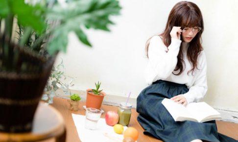 1011-2021-hamaru-vs-muchuu-learn-japanese-online-how-to-speak-japanese-language-for-beginners-basic-study-in-japan